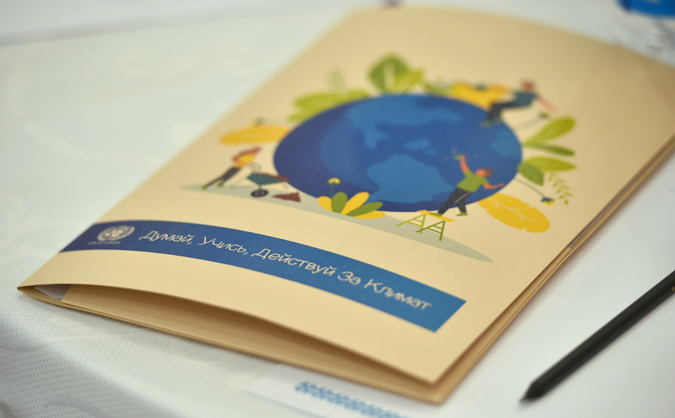 National Climate Change Strategy launch